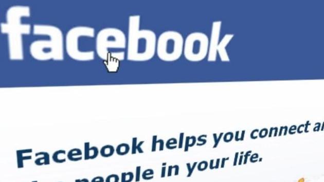 ¡Entérate acerca del nuevo virus que ataca Facebook!