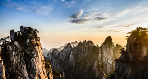La montaña y el abismo